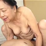 高齢のお婆ちゃんが至福の表情で腰を振る…祖母と孫の年の差で膣内射精
