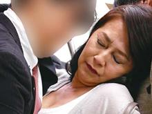 痴漢に狙われた還暦妻が強引な性行為に悦びを感じて堕ちてゆく