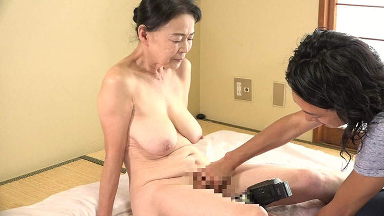 おばあさんをナンパして中出し性交…2